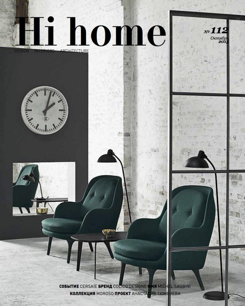 Hi Home октябрь 2015